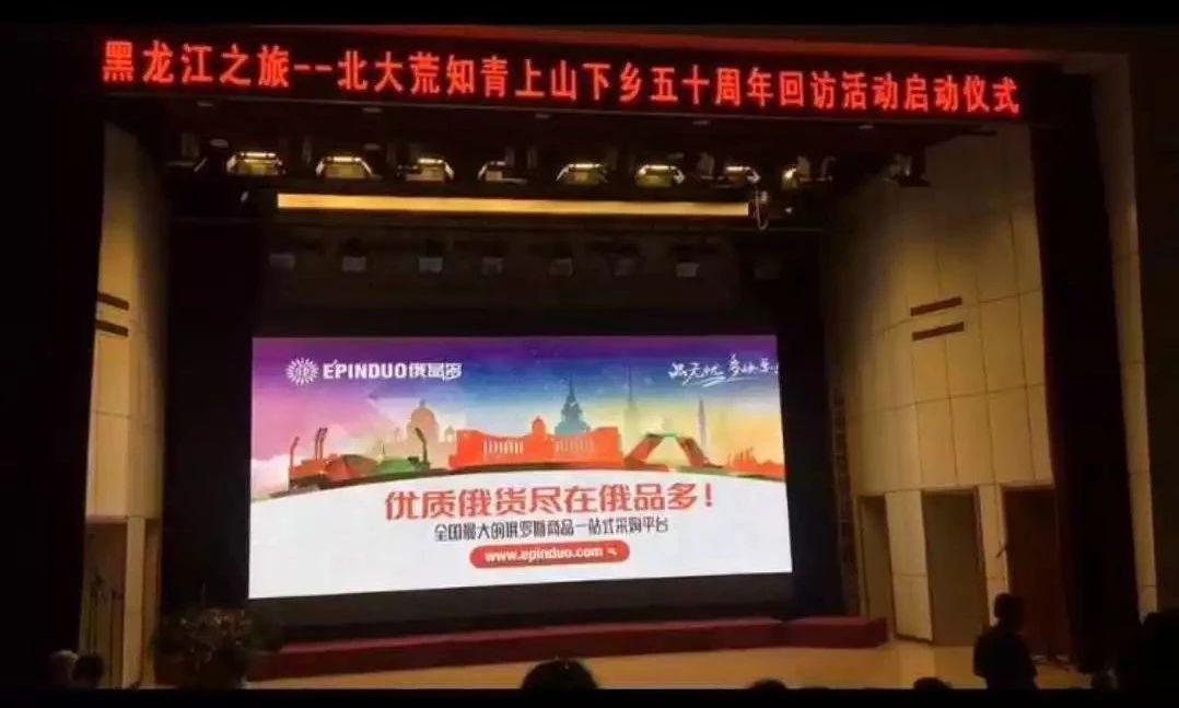 黑龙江之旅——北大荒知青上山下乡五十周年回访活动大幕开启?。。?!